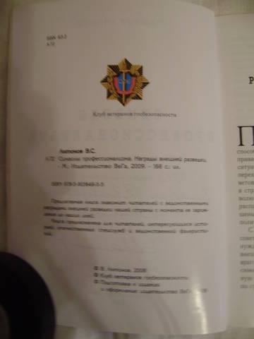 http://sg.uploads.ru/t/YQB3k.jpg