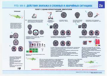 http://sg.uploads.ru/t/YRiGb.jpg