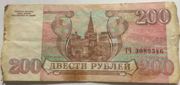 http://sg.uploads.ru/t/YVBwd.jpg