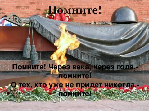 http://sg.uploads.ru/t/YfIK2.jpg