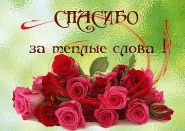 http://sg.uploads.ru/t/Yfpcu.jpg
