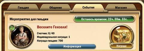 http://sg.uploads.ru/t/Yicx8.jpg