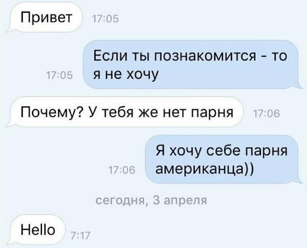 http://sg.uploads.ru/t/YqaoO.jpg