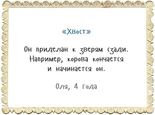 http://sg.uploads.ru/t/YqlrW.jpg