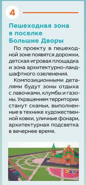http://sg.uploads.ru/t/YtexL.png