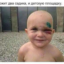 http://sg.uploads.ru/t/Yv1hC.jpg
