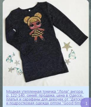 http://sg.uploads.ru/t/YvNK3.png