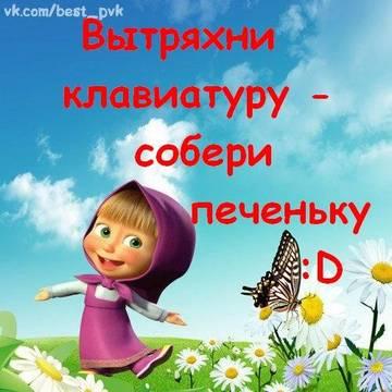 http://sg.uploads.ru/t/YwE6B.jpg