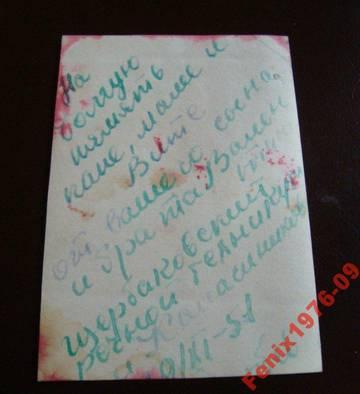 http://sg.uploads.ru/t/Yze5a.jpg