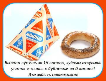 http://sg.uploads.ru/t/Z3BFP.jpg