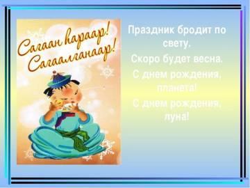 http://sg.uploads.ru/t/Z3ry4.jpg