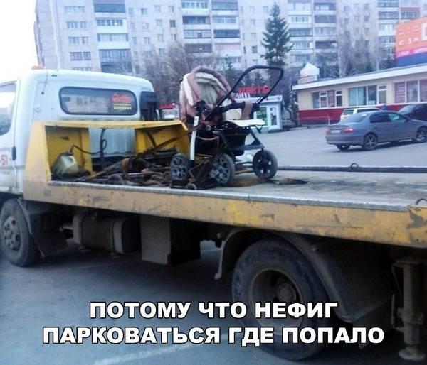 http://sg.uploads.ru/t/Z9JW6.jpg
