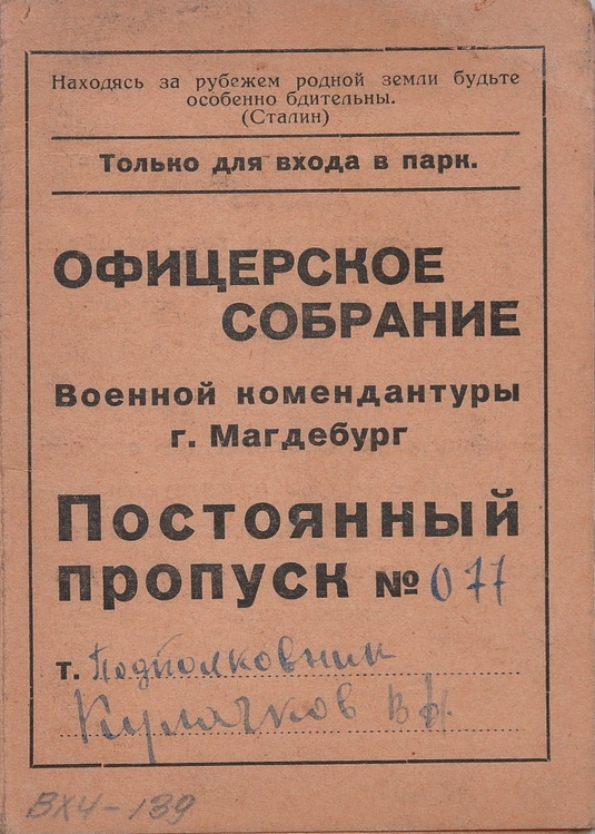 http://sg.uploads.ru/t/ZAvQ4.jpg