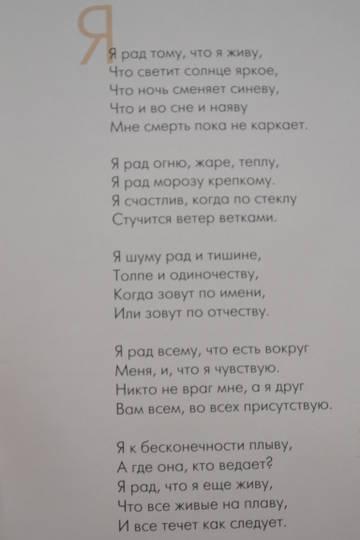 http://sg.uploads.ru/t/ZCpkN.jpg