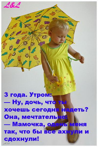http://sg.uploads.ru/t/ZCw8g.jpg