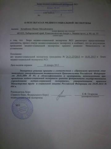 http://sg.uploads.ru/t/ZDLpN.jpg