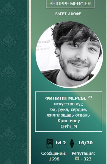 http://sg.uploads.ru/t/ZErkj.png