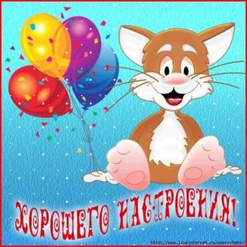 http://sg.uploads.ru/t/ZHVNS.jpg