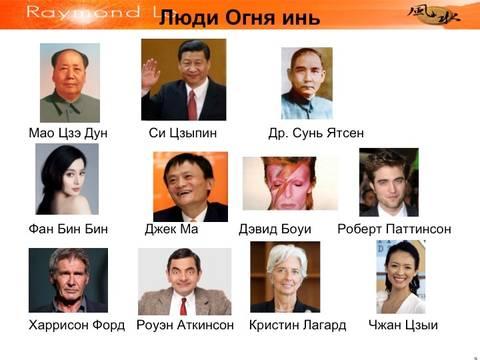 http://sg.uploads.ru/t/ZIA4q.jpg