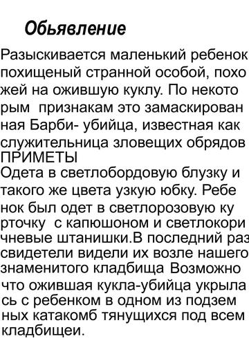 http://sg.uploads.ru/t/ZJFkg.png