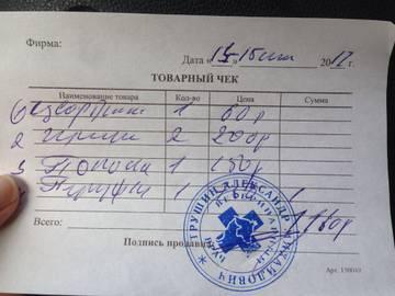 http://sg.uploads.ru/t/ZJKjL.jpg
