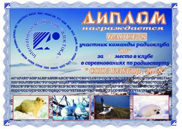 http://sg.uploads.ru/t/ZMrKh.jpg