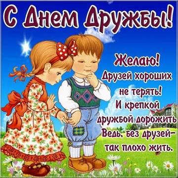 http://sg.uploads.ru/t/ZUndQ.jpg