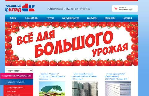 http://sg.uploads.ru/t/ZVz31.jpg