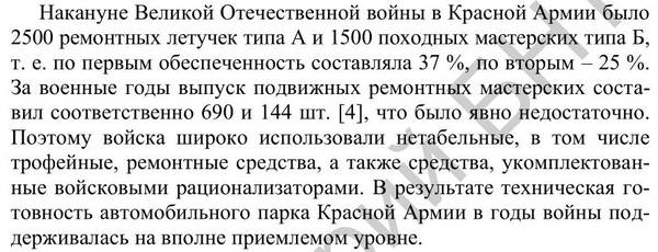 http://sg.uploads.ru/t/ZWRIO.jpg