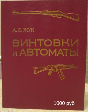 http://sg.uploads.ru/t/ZaOpz.png