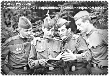 http://sg.uploads.ru/t/ZalgD.jpg