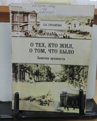 http://sg.uploads.ru/t/ZbM2w.jpg