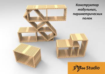 http://sg.uploads.ru/t/Ze7Y3.jpg