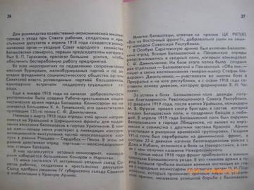 http://sg.uploads.ru/t/ZjENu.jpg