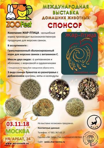 http://uploads.ru/ZoCDB.jpg