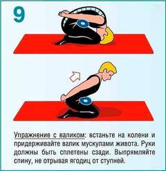 http://sg.uploads.ru/t/ZoGHK.jpg