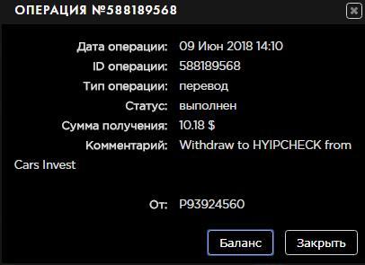http://sg.uploads.ru/t/ZrTQh.jpg