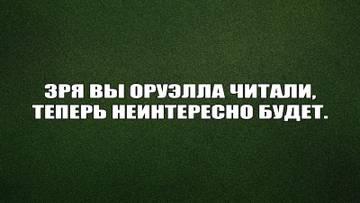 http://sg.uploads.ru/t/Zvy9J.jpg