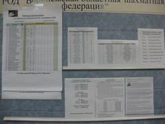 http://sg.uploads.ru/t/Zxe5V.jpg