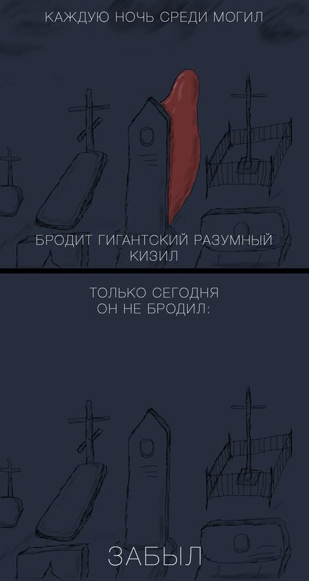 http://sg.uploads.ru/t/a0mkO.png