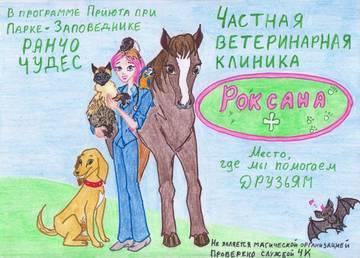 http://sg.uploads.ru/t/a1OeR.jpg