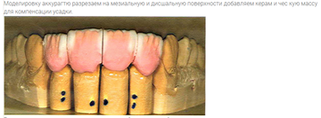 http://sg.uploads.ru/t/a3x8Y.png