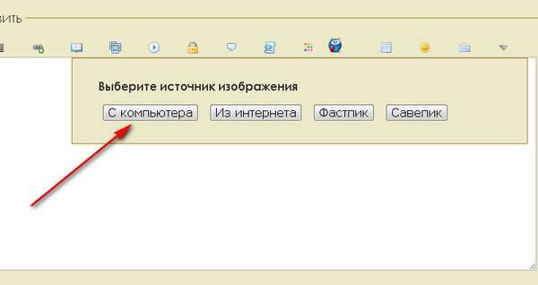 http://sg.uploads.ru/t/a7fi4.jpg