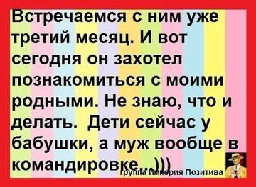 http://sg.uploads.ru/t/a8Upj.jpg