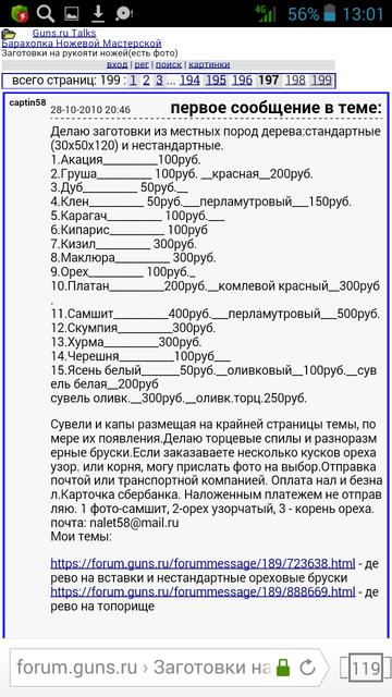 http://sg.uploads.ru/t/a8xhU.png