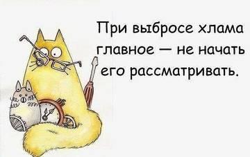 http://sg.uploads.ru/t/a9PJ0.jpg