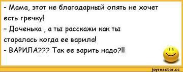 http://sg.uploads.ru/t/aF3NQ.jpg