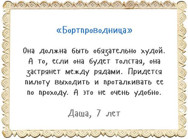 http://sg.uploads.ru/t/aI3tl.jpg