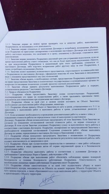 http://sg.uploads.ru/t/aKZhH.jpg