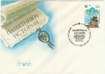 http://sg.uploads.ru/t/aMulH.jpg